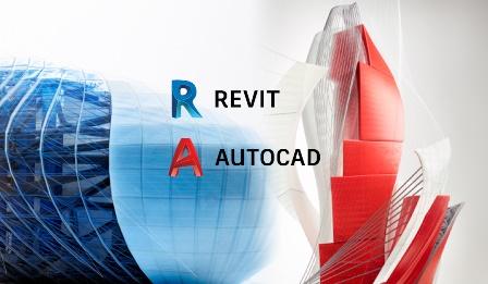 Corso Autocad finalizzato alla certificazione Autodesk Corso Autodesk Revit Architecture base e avanzato
